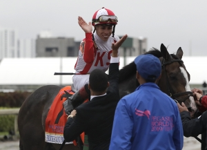 Horseracing Picks Gulfstream Ortiz Jr