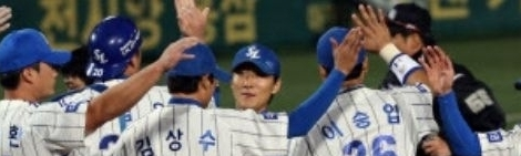 Samsung Lions Preditions