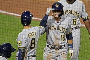 Cubs vs Reds Pick and Brewers vs Pirates Best Bet July 29, 2020